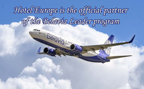 Special program for frequent customers flying with Belavia