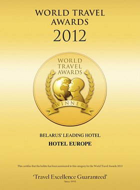 Сертификат World Travel Awards